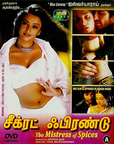 The Mistress of Spices / Vasikara (Tamil Movies)