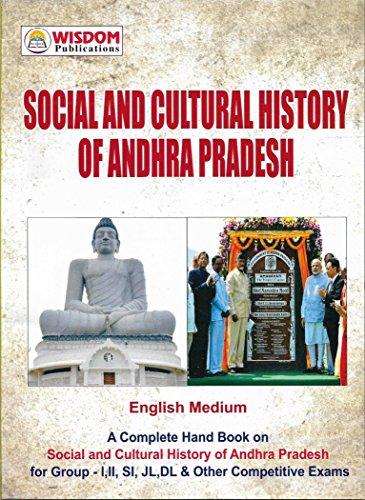 Social And Cultural History of ANDHRA PRADESH [ ENGLISH MEDIUM ]