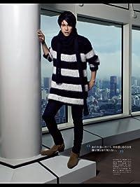 VOGUE JAPAN (ヴォーグ ジャパン) 2013年 10月号 [雑誌]