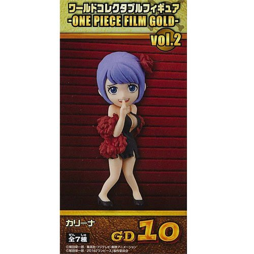 ワンピース ワールドコレクタブルフィギュア ONE PIECE FILM GOLD vol.2 カリーナ 単品 (プライズ)