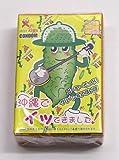 沖縄限定コンドーム 沖縄でイってきました! NEWゴーヤー