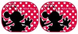 Minnie Mouse Side Sunshade - One Pair