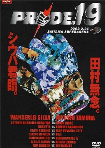 PRIDE.19 2.24さいたまスーパーアリーナ [DVD]