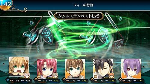 ウィザーズ シンフォニーオリジナルサウンドトラックCD  ゲーム画面スクリーンショット5