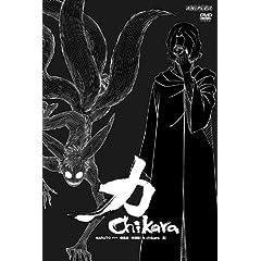 NARUTO-�i���g- �����` ���ʕҁy��-Chikara- ���z [DVD]