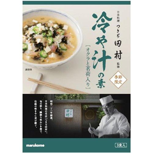 マルコメ つきぢ田村監修冷や汁の素 3食×10個