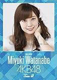 (卓上) 渡辺美優紀 2016 AKB48 カレンダー 【楽天ブックス独占販売】