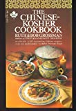 img - for The Chinese-Kosher cookbook book / textbook / text book