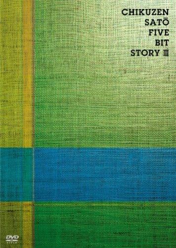 FIVE BIT STORY III [DVD]