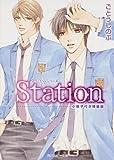 Station 小冊子付き特装版    タクミくんシリーズ (角川ルビー文庫)