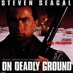 En Tierra Peligrosa (On Deadly Ground)