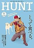 HUNT(ハント)Vol.6 (NEKO MOOK)