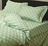 「ホテル感覚の」 高密度掛け布団カバー  クイーン(220×210) (グリーンA)