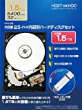 PS4/PS3用 換装用ハードディスクキット『2.5インチ内蔵型ハードディスク 交換キット (1.5TB) 』