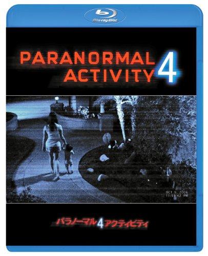 パラノーマル・アクティビティ4 [Blu-ray]