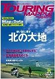 TOURING MAPPLE magazine Vol.3 (3) (昭文社ムック) (商品イメージ)