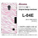docomo Optimus G Pro L-04E ケース Optimus G Pro L-04E カバー ケース・ジャケット【白バック・薄ピンクゼブラ/l04e-M206W】