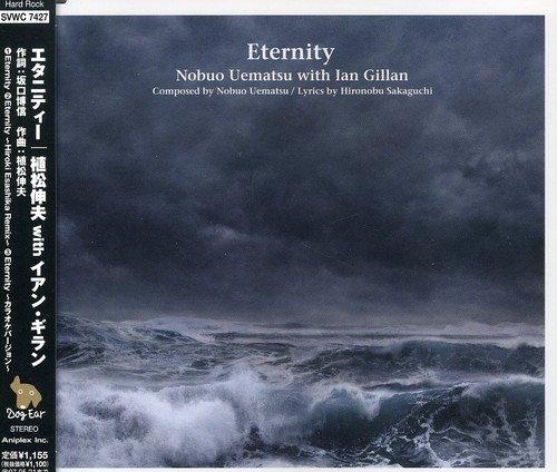 Eternity:Blue Dragon Xbox 360