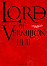 DVD&限定カード付き「ロード オブ ヴァーミリオン」公式資料集