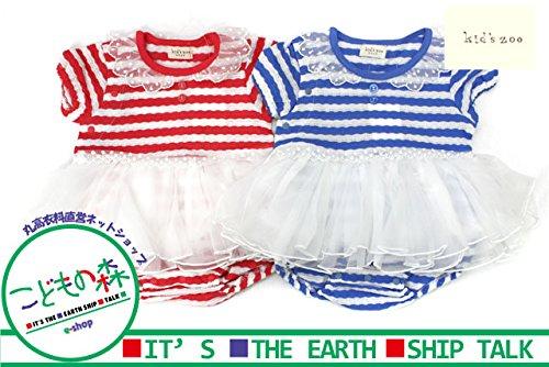 kids zoo (キッズズー) チュールスカート付ボーダーTオール 70cm,80cm W30700