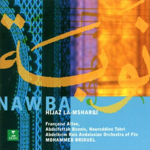 nawba-hijaz-la-msharqi
