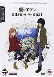 Eden Of The East [DVD] [Reino Unido]