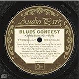 クラシック ブルース ブルースのど自慢大会 (1921~1939) Classic Blues BLUES CONTEST (1921~1939)