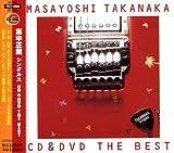 CD&DVD THE BEST 高中正義 SINGLES-1985~1994 Complete BEST(DVD付)