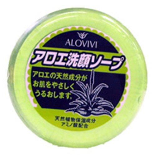 アロヴィヴィ洗顔ソープA 100g