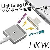 ライトニング USB マグネットケーブル 1.2m iPhone 6s / 6s Plus / iPhone 6 / 5 / iPad Air / iPad mini 他対応