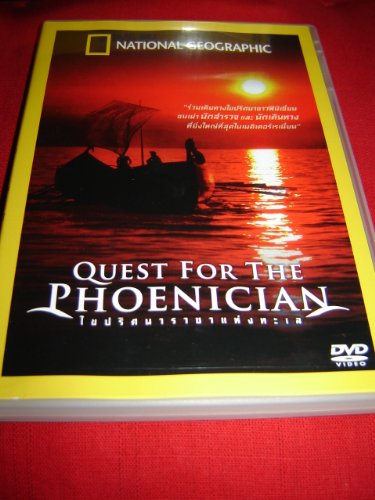 Quest for the Phoenicians / National Geography (Quest For The Phoenicians compare prices)