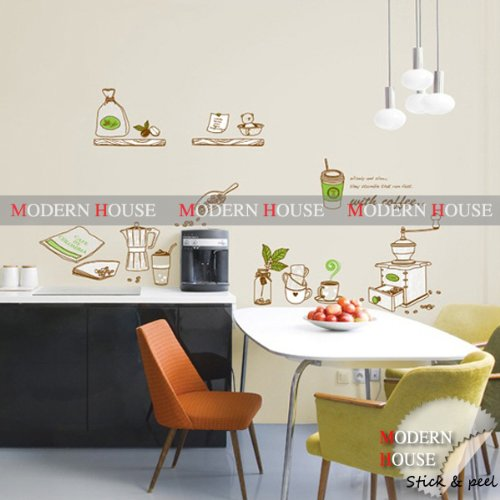 Modern House Coffee Time in the Kitchen removable Vinyl Mural Art Wall