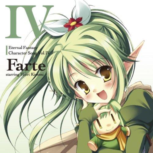 エターナルファンタジー キャラクターソングCD Vol.4 ファルテ