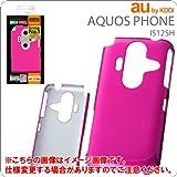 レイアウト AQUOS PHONE au by KDDI IS12SH用ハードコーティングシェルジャケット/コーラルピンク RT-IS12SHC3/P