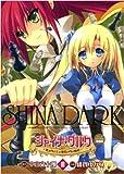 echange, troc Higa Yukari, Nakayama Bunjuro - Shina Dark T03