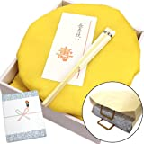 米寿祝い8点セット黄色いちゃんちゃんこ 紙袋