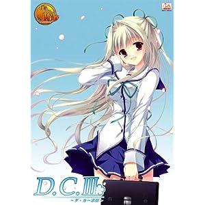 D.C.III~ダ・カーポIII~ 通常版