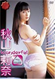 秋山莉奈 wonderful [DVD]