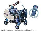 【丸山】 【噴霧器・動噴】 6ch自走ラジコン動噴 MSA753DR6S-3Y 【ヤンマー4サイクルエンジンL100V搭載】 【ライトホース13mm×130m付・キャリータイプ】