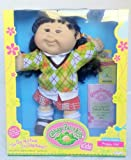 Cabbage Patch Kids Premiere Collection Preppy Girl