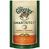 FELINE GREENIES SMARTBITES Hairball Control Cat Treats Chicken Flavor 2.1 oz.