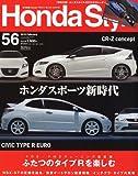 Honda Style (ホンダ スタイル) 2010年 02月号 No.56[雑誌]
