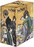Nabari Complete Box Set (7 Dvd)