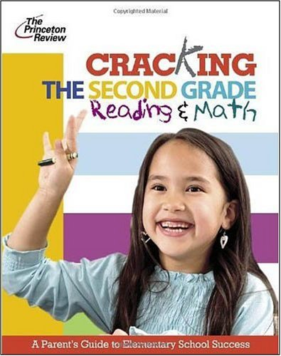 Cracking The Second Grade (K-12 Study Aids)
