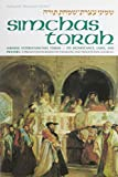 img - for Simchas Torah / Shemini Atzeres: Its Significance, Laws & Prayers: A presentation anthologized from Talmudic and Midrashic sources (Artscroll Mesorah Series) (English and Hebrew Edition) book / textbook / text book