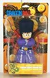 Bandai - Dragon Ball Z - 34355 - Figurine - Manga - Géante Goku - 24 cm...