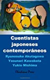 Cuentistas japoneses contemporaneos (Spanish Edition) (1935400746) by Akutagawa, Ryunosuke