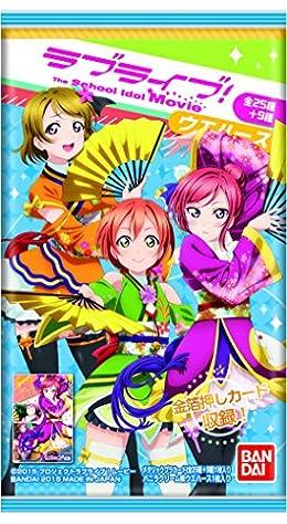 ラブライブ!The School Idol Movie ウエハース 20個入 BOX(食玩・ウエハース)