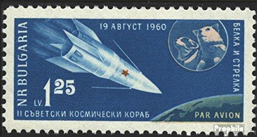 Bulgarien 1197 (kompl.Ausg.) postfrisch 1961 Sowjetischer Satellit Sputnik 5 (Briefmarken für Sammler)