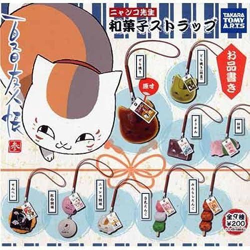 캡슐 나츠메 우인장-삼- 냥코 선생 일본식 과자 스트랩 전9종 세트-